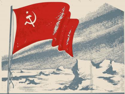 """Recenzja Ewy: Talgat Jaissanbayev """"Słynne zbrodnie w ZSRR"""""""